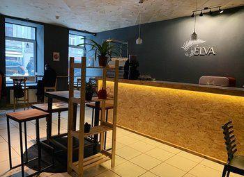Уютная кофейня на Казанской