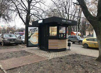 Кофе с собой на Литейном пр