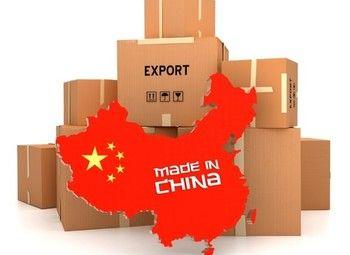 Интернет магазин товаров из китая