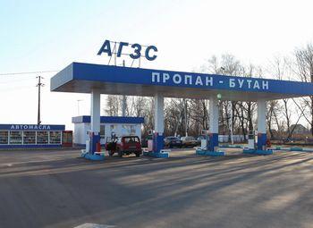 Газовая автозаправочная станция (АГЗС) в области