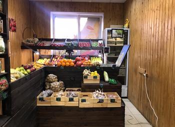 Овощной магазин на юге города