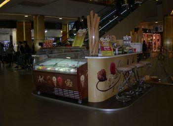 Островок мороженого и кофе с собой в ТРК ЛЕТО