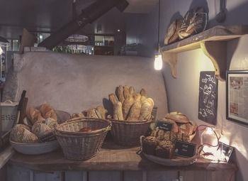 Пекарня на востоке города