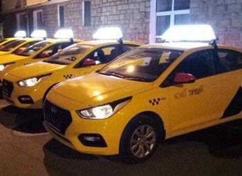 Таксопарк 10 Солярисов