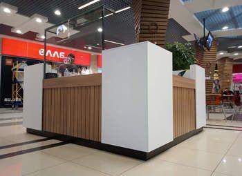 Островок по продаже мороженного в крупном ТРК