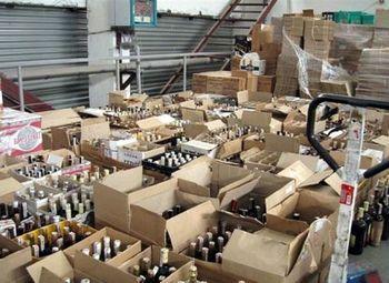 ОПТ Алкогольная компания В СПб