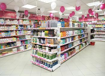 Магазин косметики  и бытовой химии +интернет магазин