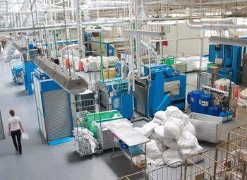 Прачечная-фабрика в собственность