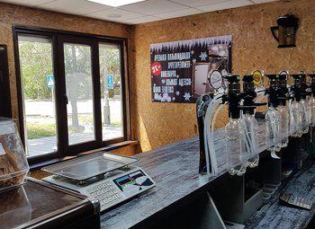 Магазин пива и рыбы при Магните