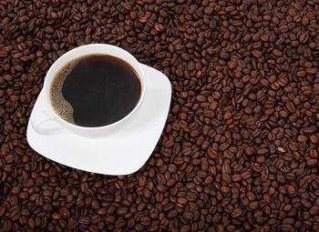 Кофе с собой в удачном месте