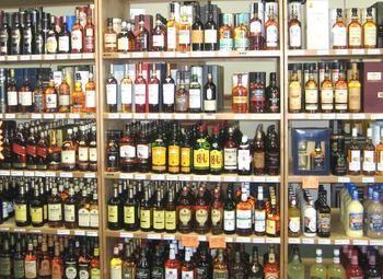 Круглосуточный алкогольный магазин