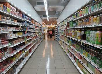 Магазин продовольственных товаров с алкогольной лицензией