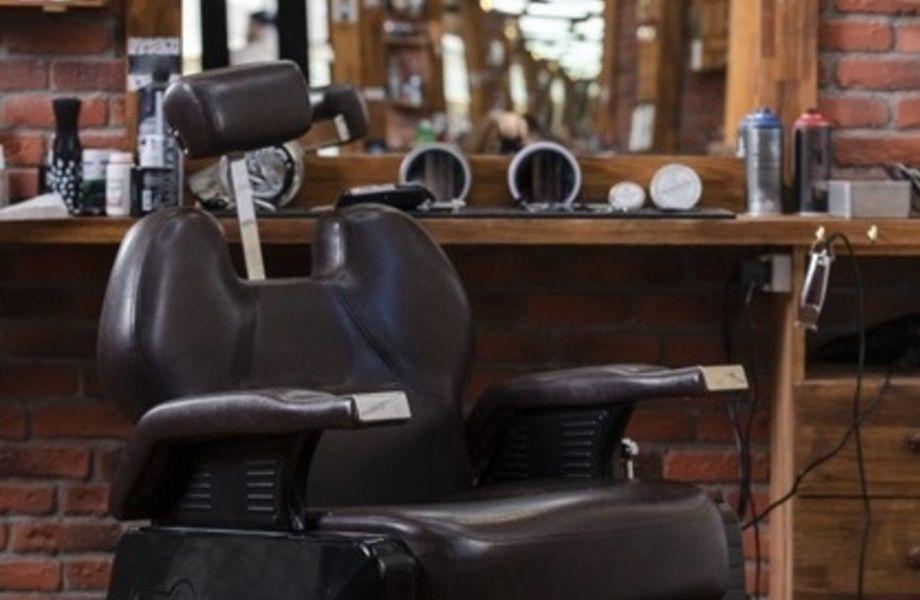 Парикмахерская и салон красоты