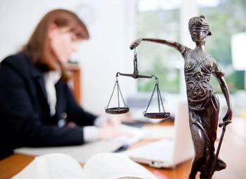 Юридическая фирма с отличной репутацией
