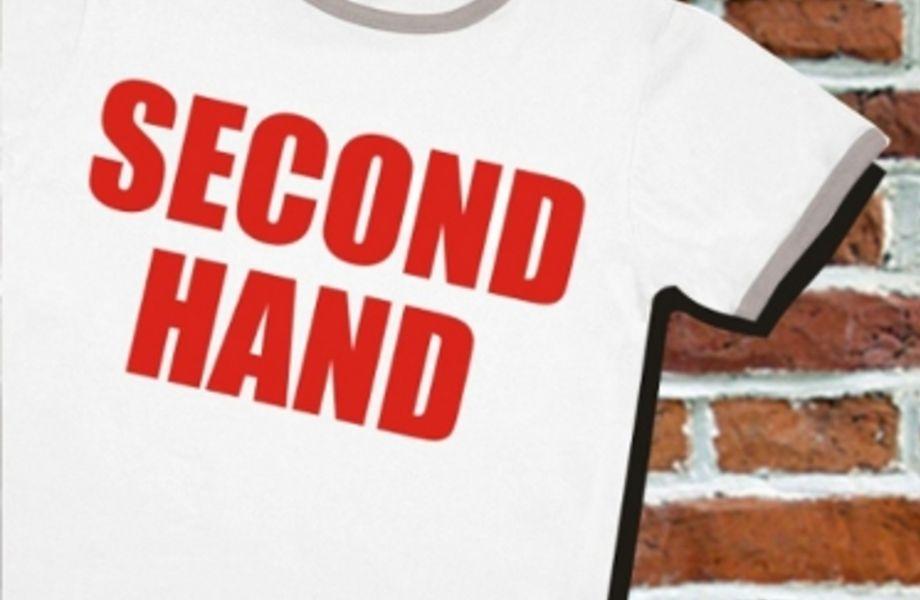 Second Hand (низкая аренда)