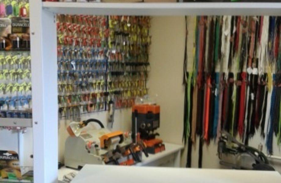 Изготовление ключей и ремонт обуви