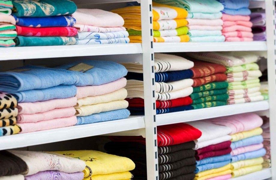 Магазин домашних принадлежностей и текстиля/широкий ассортимент