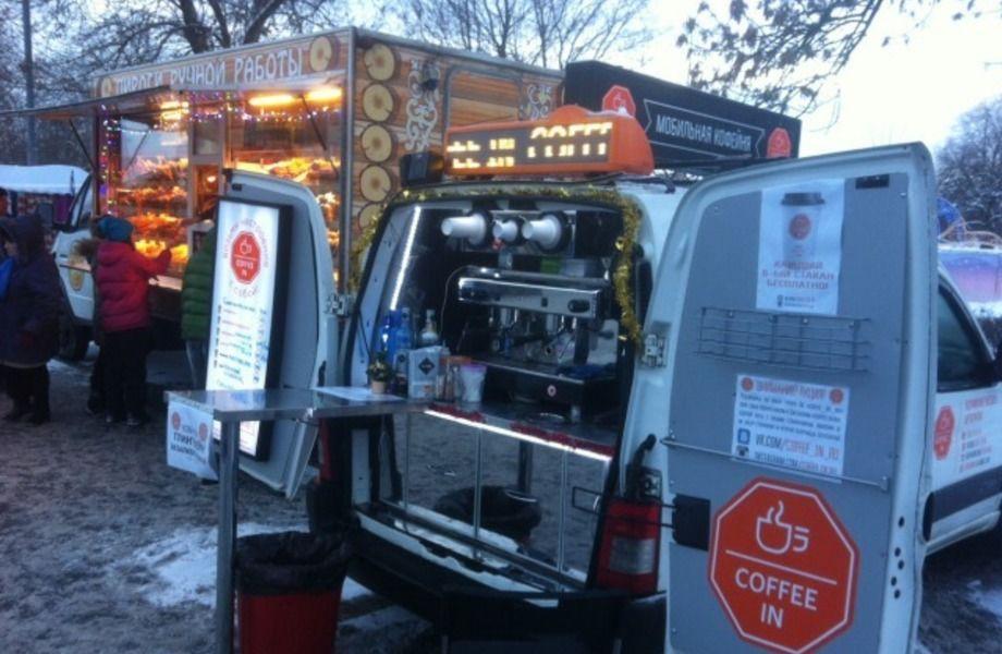 Мобильная кофейня на базе Citroen