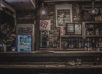 Пивной бар магазин