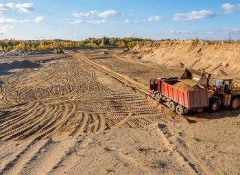 Песчанный карьер в Любанском районе (250 га)