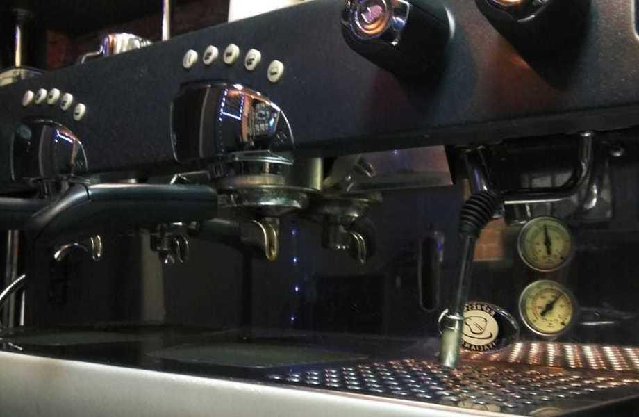 Кофе с собой напротив БЦ
