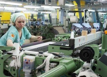 Производство верхней женской одежды