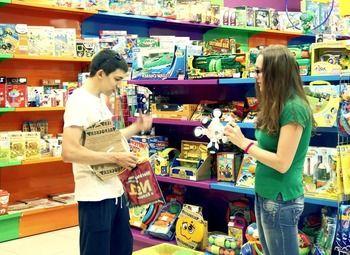 Магазин игрушек и подарков