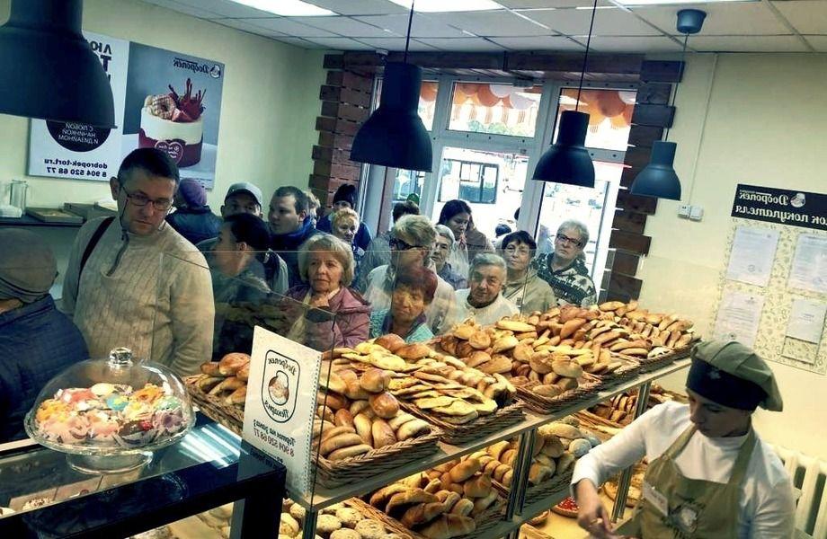 Булочная пекарня не полного цикла