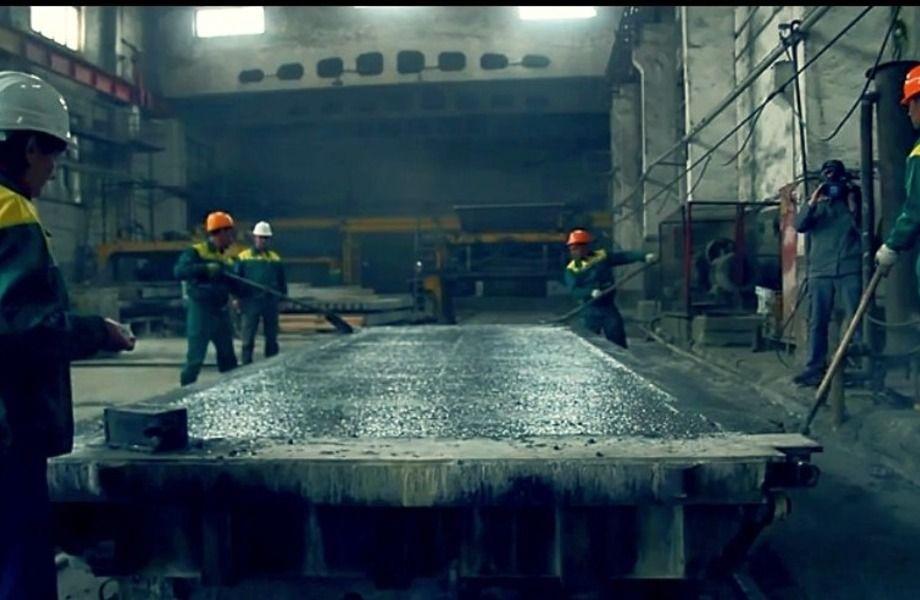 Бетонный завод в собственность (1 га)