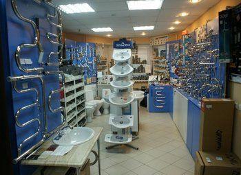Магазины сантехники в оживленных местах