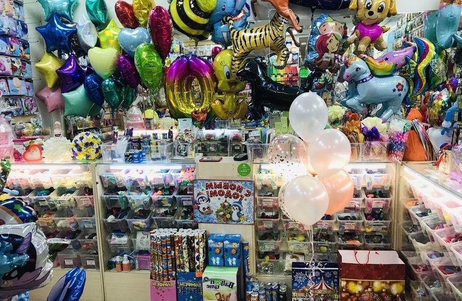 Магазин праздника