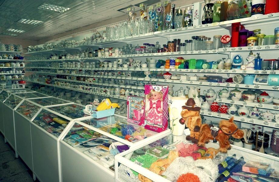 Магазин товаров с обширным ассортиментом