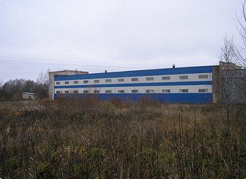 Завод по переработке древесины в собственность