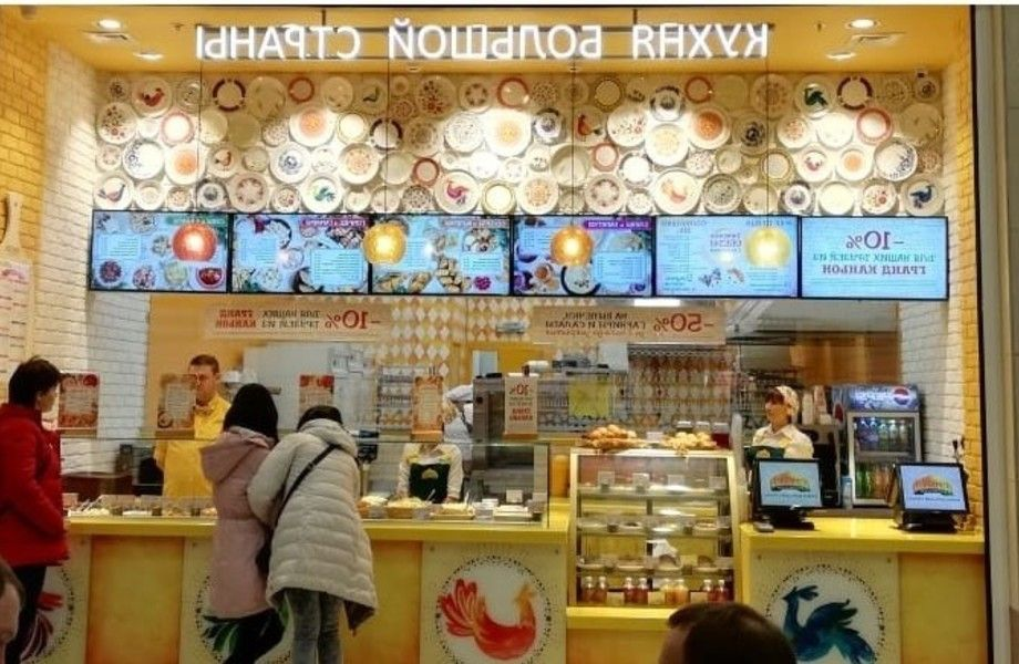 Ресторан быстрого питания на фудкорте с подтвержденной прибылью