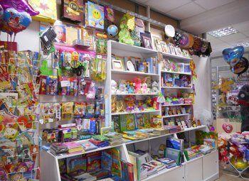 Магазин гелиевых шаров, детских подарков и упаковки
