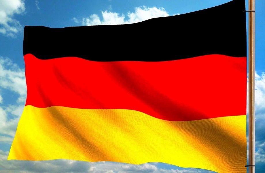 Образовательный центр немецкого языка