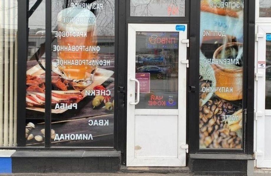 Магазин разливных напитков  «Max Beer» недалеко от ТТК