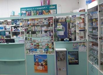 Аптека у метро Волжская