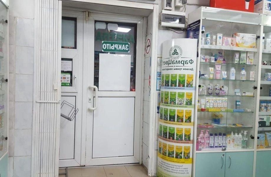 Аптека в р-не м. Волжская