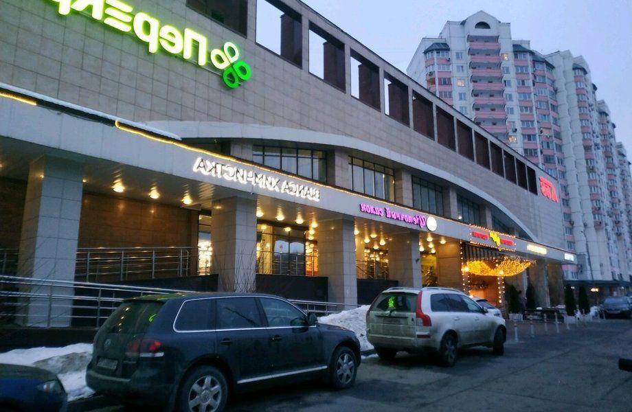 Зоомагазин в Тропарево