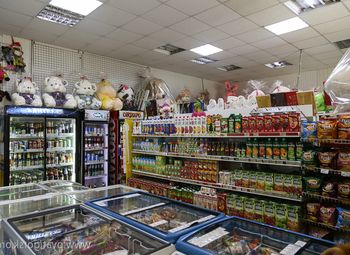 Магазин хозяйственно-продуктовый