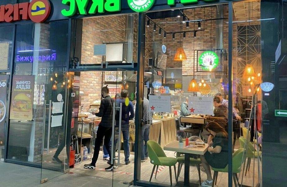 Кафе в Деловом Центре