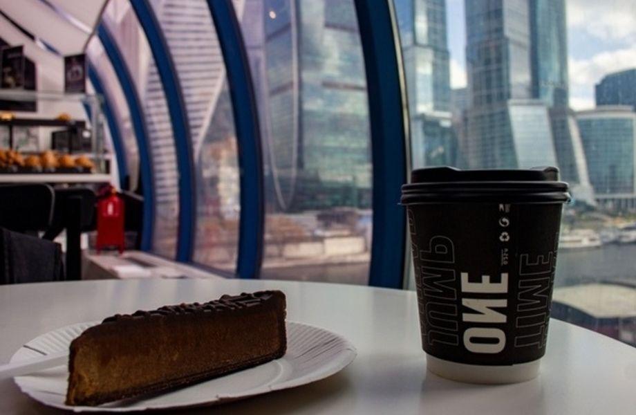 Кофе с собой в Москва-Сити