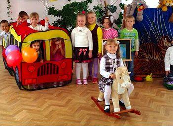 Круглосуточный частный детский сад