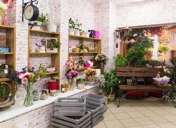 Магазин цветов, подарков и сувениров