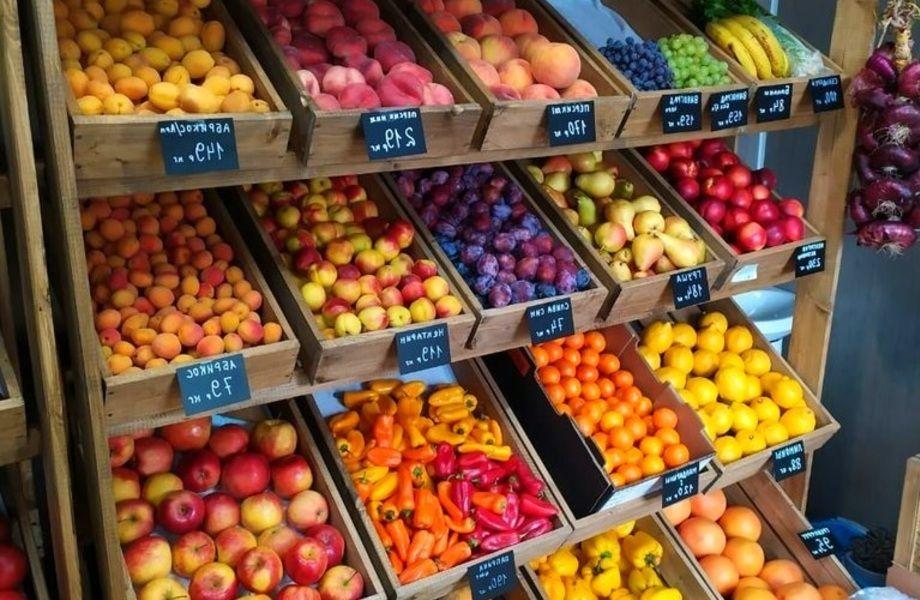 Магазин фруктов, овощей и сухофруктов