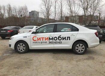 Бизнес по брендированию авто / Бизнесу 6 лет / Прибыль 250 000 р