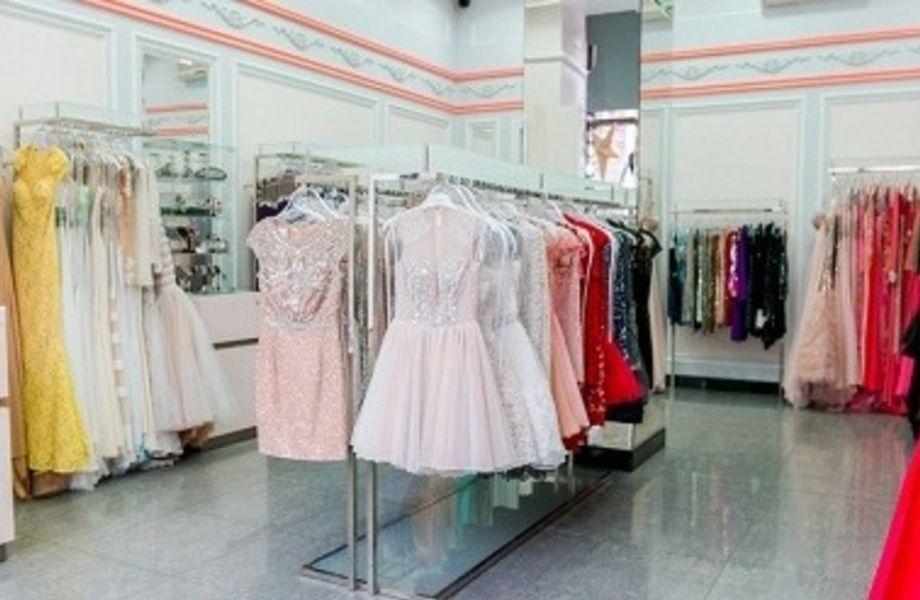 Магазины Платьев В Тц