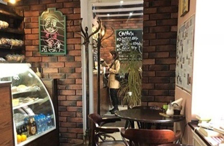 Кофейня возле метро в Купчино