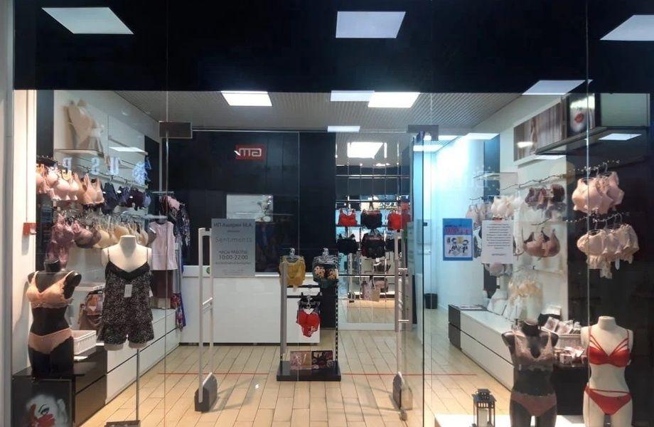 Магазин женского белья бабушкинская купить перкуссионный массажер theragun